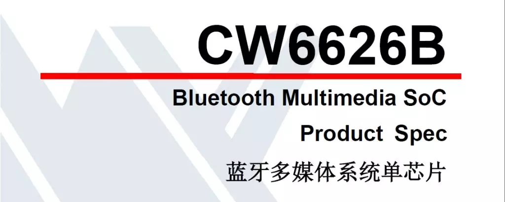 Tws Bluetooth Headset 8 Major Chip Brands Launched 18 Solutions